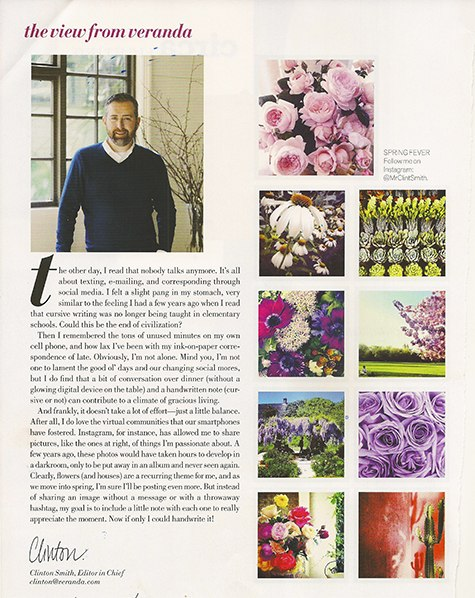 Clinton Smith, Editor in Chief, Veranda March/April 2015 Issue on Casart coverings, Slipcovers for your walls, casartblog