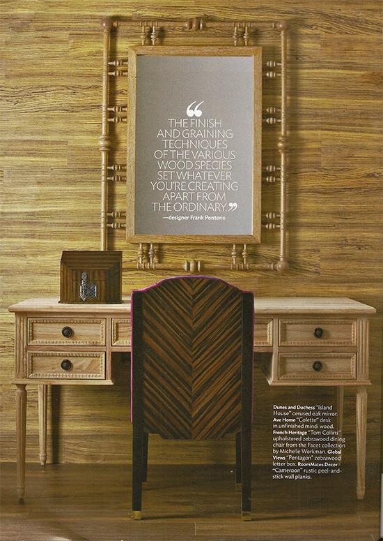 Wood design featured on casartblog
